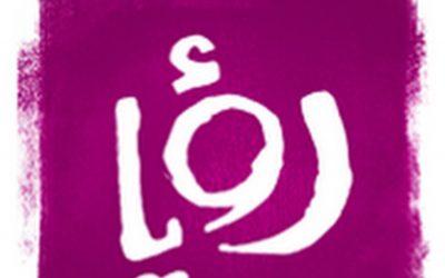 Roya report about Al Ma'wa